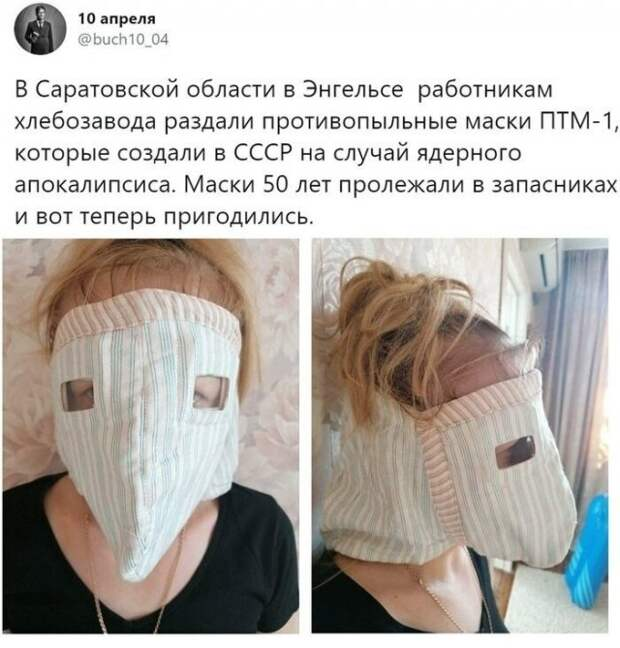 О людях, которые не знают, для чего нужны защитные маски