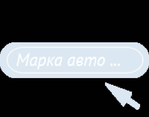 Страховая вектор уфа