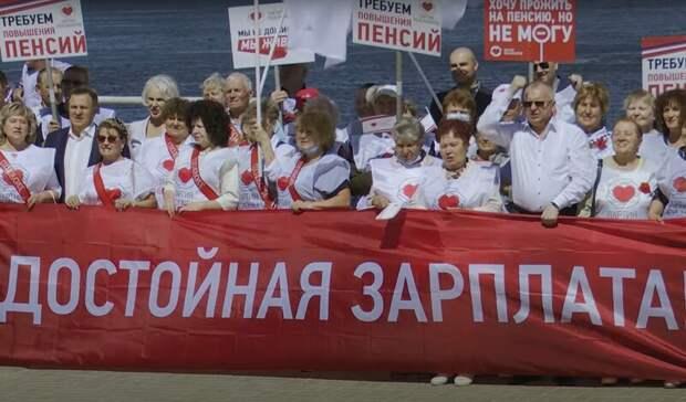 Партия пенсионеров пройдет в Госдуму, по оценкам социологов