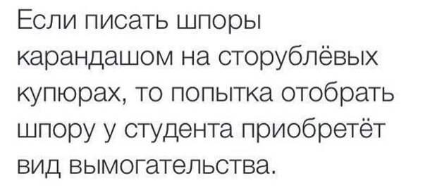 Любимый, так хочется романтики... Улыбнемся))