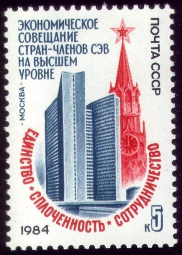 Валентин Катасонов: Переводной рубль - тайное оружие СССР