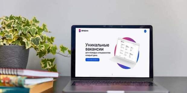 У пользователей сервиса «ВРаботе» появились новые возможности трудоустройства