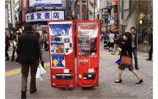 Городская маскировка по-японски