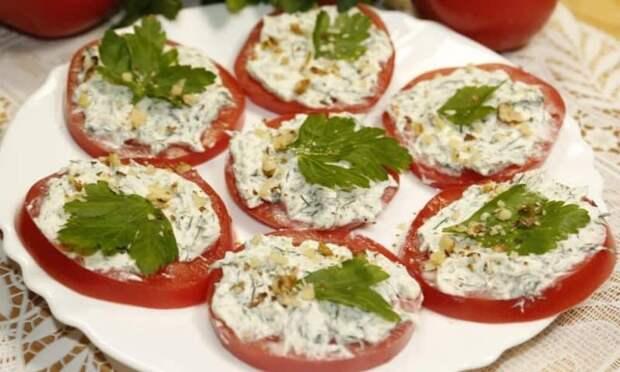 Закуска с творожным сыром и помидорами. Вкуснейшая закуска к столу 2