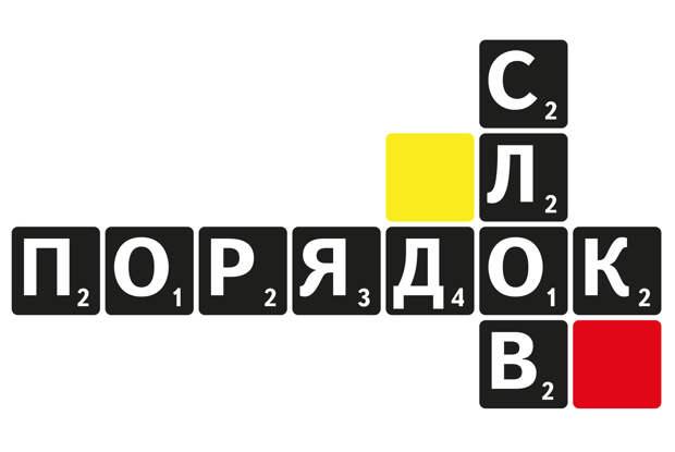 Антон Долин и Дмитрий Мамулия прочтут лекции онлайн