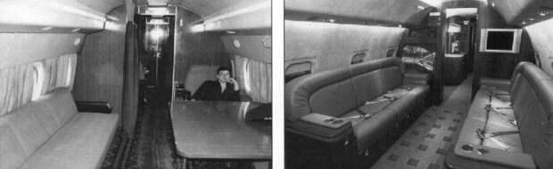 Как летали богатые люди в СССР