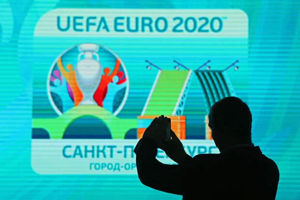 Часть игр Чемпионата Европы по футболу перенесена в Санкт-Петербург
