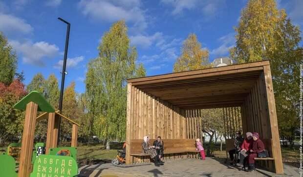 Проект обновленного Парка Победы вНижнем Тагиле оценили как один излучших вРоссии