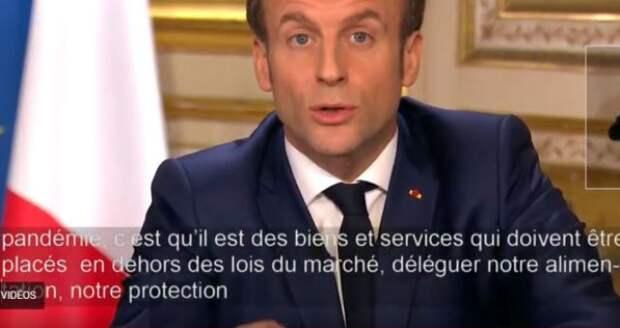 Э. Макрон: Франция и Европа должны порвать с американским диктатом и сменить экономическую модель