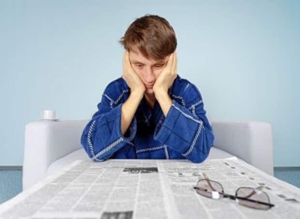 Росстат сообщил о снижении безработицы