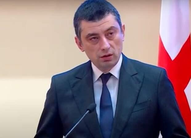 Премьер Грузии Георгий Гахария ушел в отставку из-за разногласий с командой
