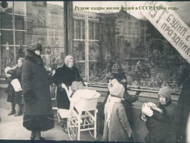 """""""Она ходит в шёлковых чулках, а мне нечем кормить ребёнка"""": как жили жёны краскомов в 1920-е годы"""