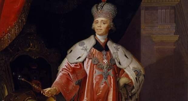 У царей тоже были комплексы: почему Павел I запретил носить бакенбарды