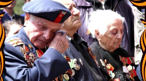 Ветеранов пора защищать от нападок навальнистов