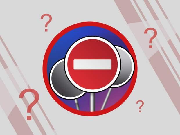 Не только кирпич: под какие знаки запрещено ехать на автомобиле и чем это чревато