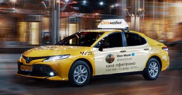 «Ситимобил» поместит на свои машины твиты