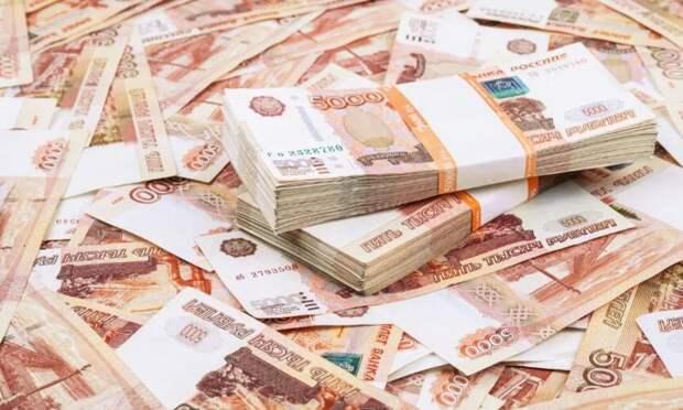 В Архангельске 83-летний пенсионер перевёл мошенникам полмиллиона рублей