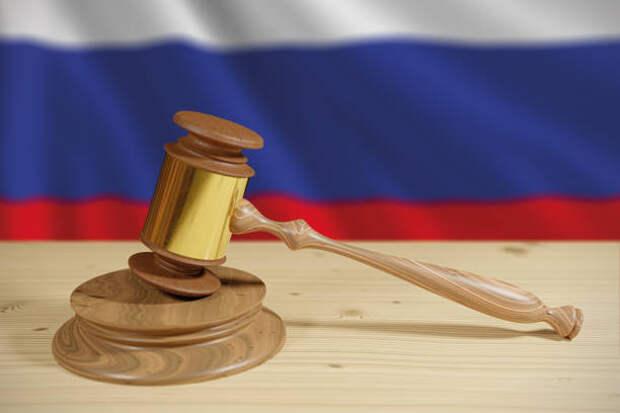В Бабушкинском суде вынесли приговор бывшему приставу