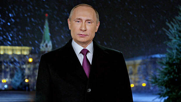 Британские СМИ сочли дерзким новогоднее обращение Путина