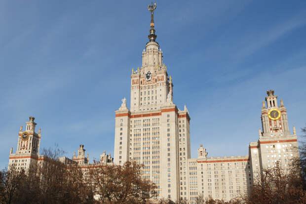 Студенты МГУ требуют «скидку» на обучение из-за «удалёнки»
