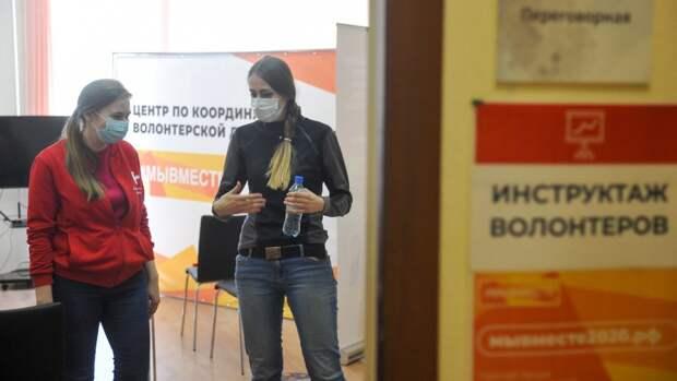 Единая экосистема поддержки добровольчества и благотворительности появилась в Москве