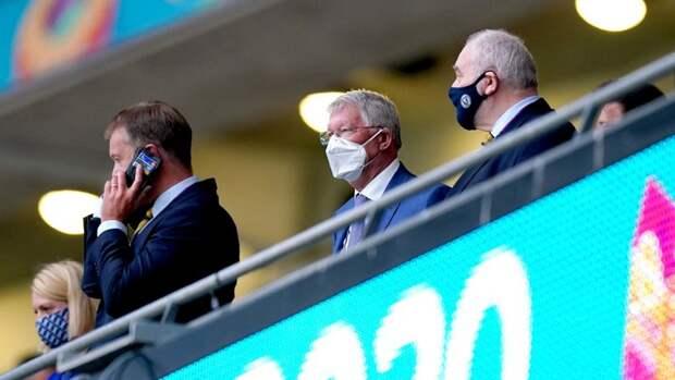 Алекс Фергюсон присутствует наматче Евро-2020 Англия— Шотландия
