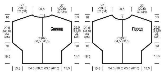 http://vjazanie.pp.ua/images/5/image_2463.jpg