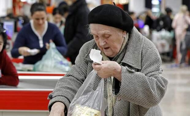 Крах пенсионной реформы: Денег на стариков в России нет