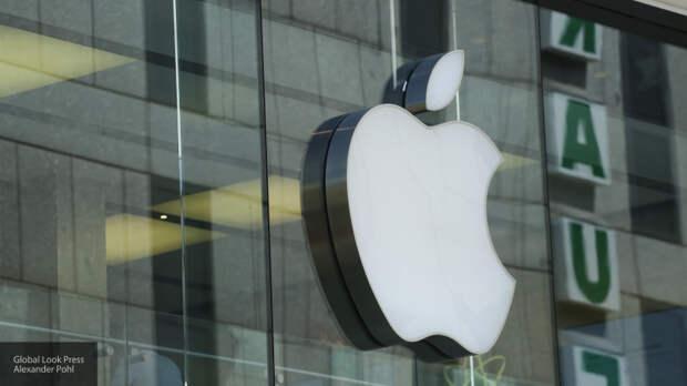 Стали известны цены на новинки от Apple