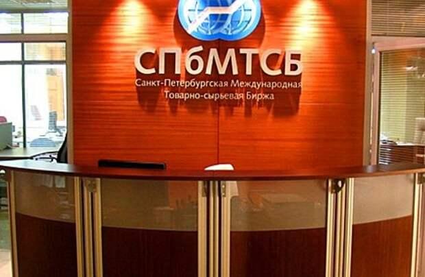 НПЗ России будут продавать топливо на бирже по новым правилам