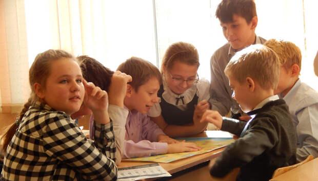 В Подмосковье могут применить методы, используемые в мировой образовательной практике