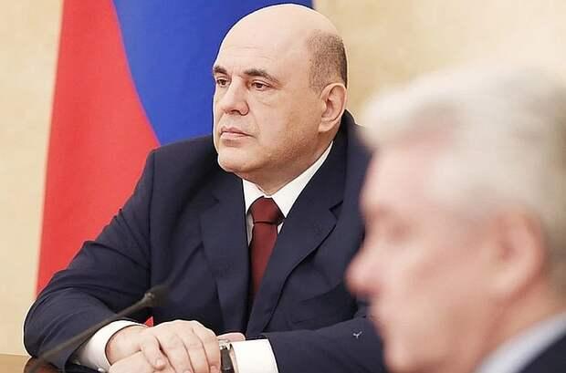 Премьер Михаил Мишустин. Фото Дмитрий Астахов ТАСС