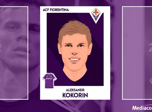 #ForzaViola: «Фиорентина» официально объявила трансфер Кокорина. С Рибери он пока только познакомился