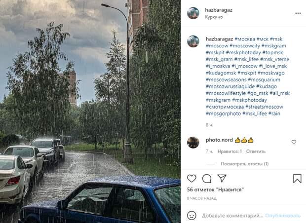 Фото дня: проливной дождь