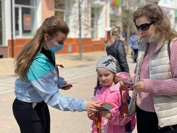 В Симферополе стартовала Всероссийская акция «Георгиевская ленточка»