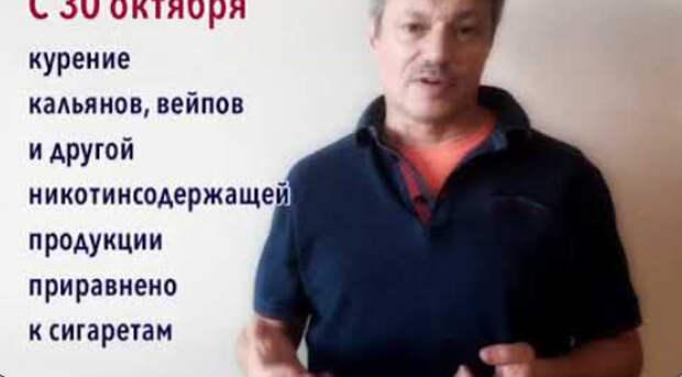 Кейсы от Ветлужских - кейс 81 - О запрете курения кальянов и вейпов в общественных местах