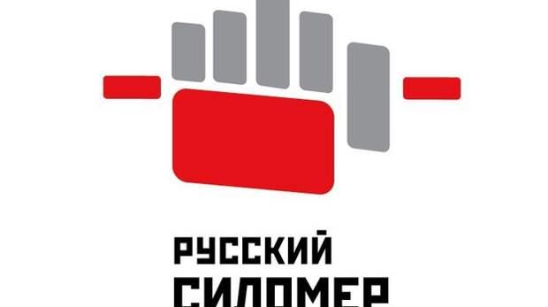Крымские кадеты примут участие в турнире «Русский силомер»