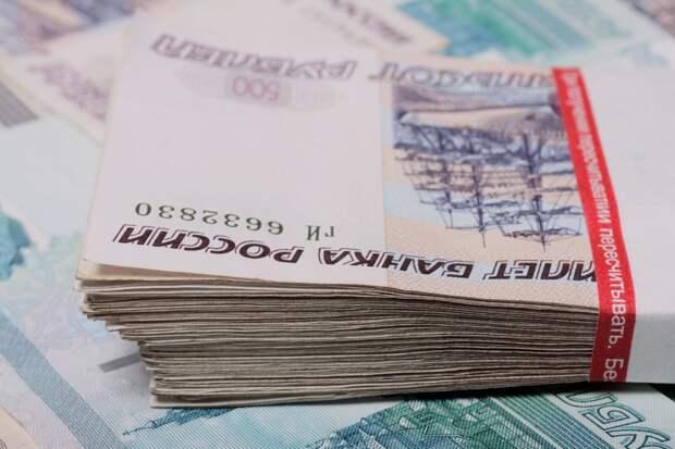 В Госдуме прокомментировали идею «кредитной амнистии»
