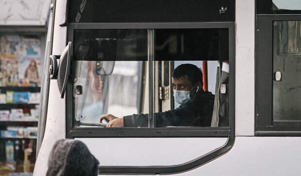 Депутаты ЗСНО предложили добавить требований кпользователям навигационной системы