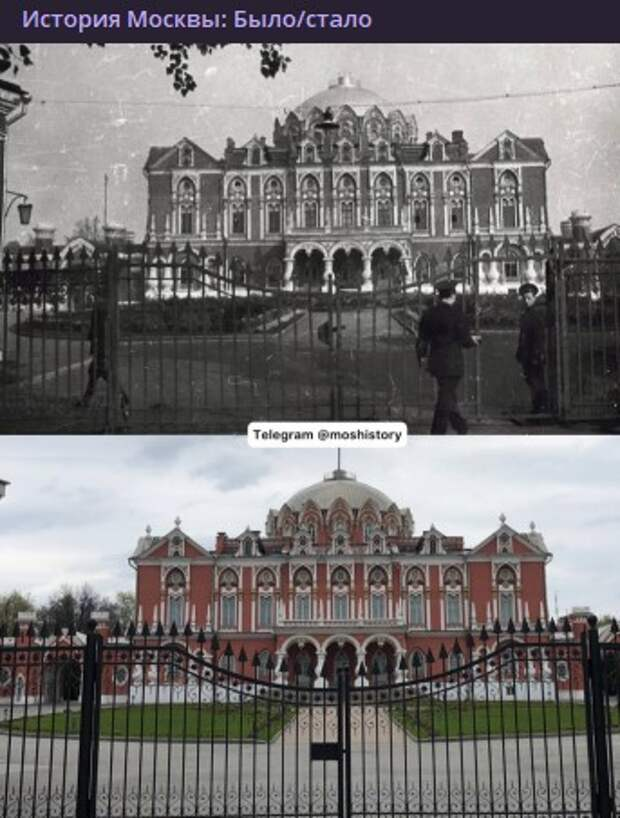 Фото дня: Петровский путевой дворец на снимках с разницей в 71 год