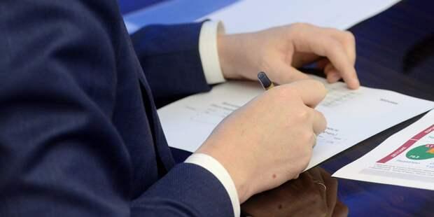 На должность главы управы Бабушкинского района назначен Александр Кузьмин