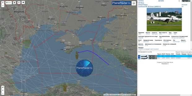 Возле Крыма пролетел американский самолет-разведчик
