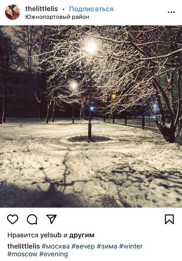 Фото дня: зимний вечер в Южнопортовом
