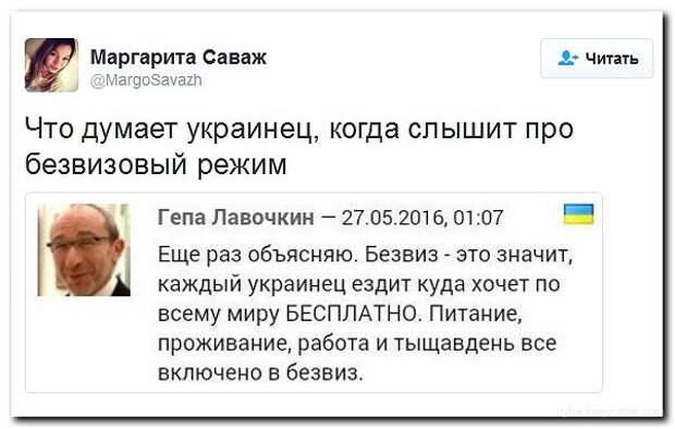 «Держат как скот, платят едой»: как украинцы попадают в рабство в Европе