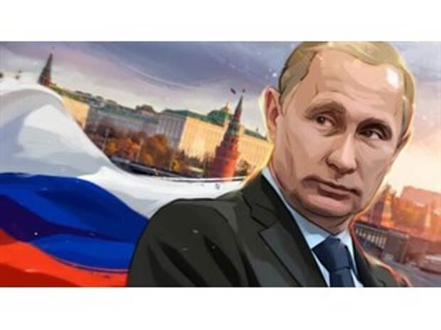 Законопроекты Путина по новой Конституции укрепят государственность России