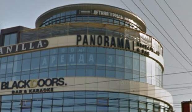 ВОмске закрылся бар-ресторан Panorama