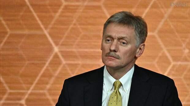Песков назвал недобросовестной конкуренцией санкции США против НИИ