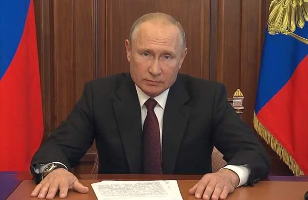 Владимир Путин © KM.RU, Стоп-кадр из видео