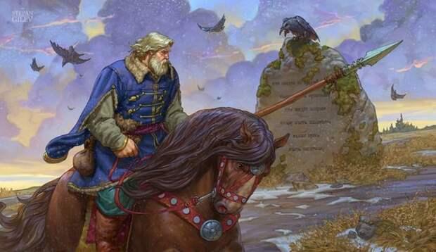 Легенда и быль о Добрыне Рязанском
