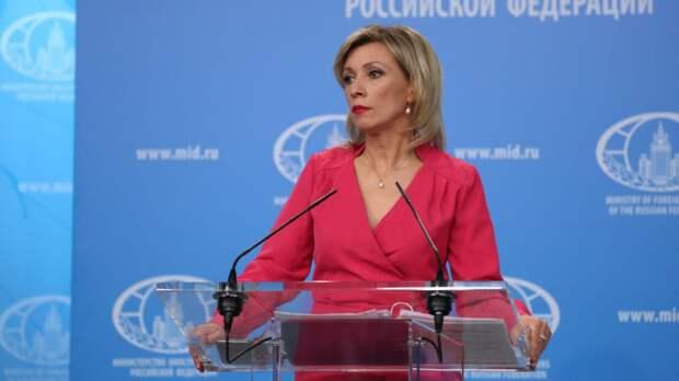 Мария Захарова призвала ОБСЕ дать оценку свободе слова на Украине
